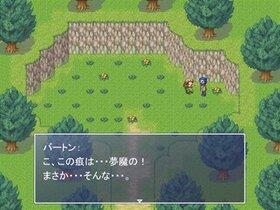 夢魔と眠れる魔女の夢 Game Screen Shot4