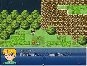 ローベリアの賢者 Game Screen Shot2