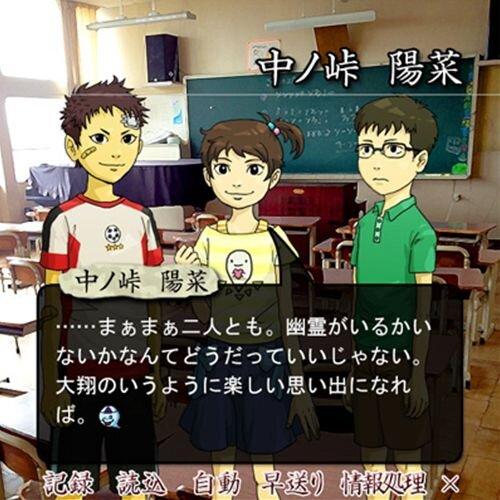 怪奇探索少年隊 Game Screen Shot1