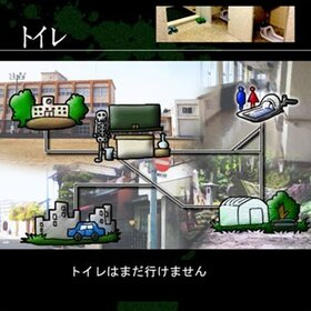 怪奇探索少年隊 Game Screen Shot2