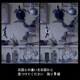 怪奇探索少年隊 Game Screen Shot3