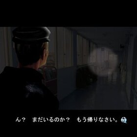 怪奇探索少年隊 Game Screen Shot4