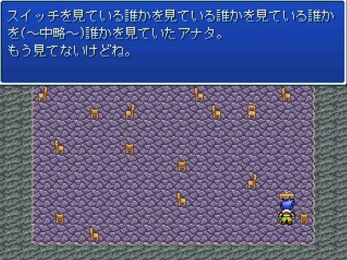 謎解き Game Screen Shot1