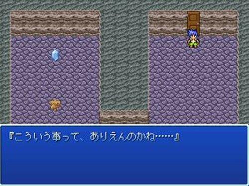謎解き Game Screen Shot2