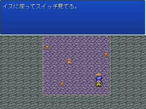 謎解き Game Screen Shot3