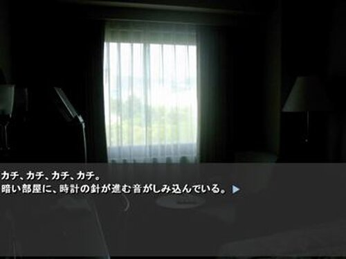 夜の音 Game Screen Shot2