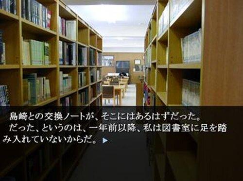 空色ニヒリズム Game Screen Shot3