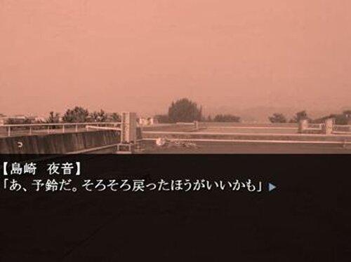 空色ニヒリズム Game Screen Shots