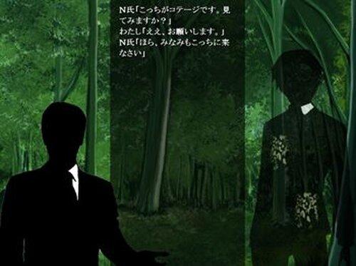 レンガの子供たち体験版 Game Screen Shot3