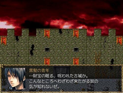Dark Dawn Game Screen Shot
