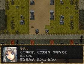 Dark Dawn Game Screen Shot2