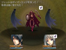 Dark Dawn Game Screen Shot3