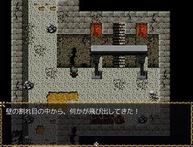 Dark Dawn Game Screen Shot5