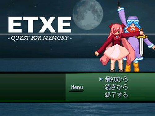 ETXE Game Screen Shot2