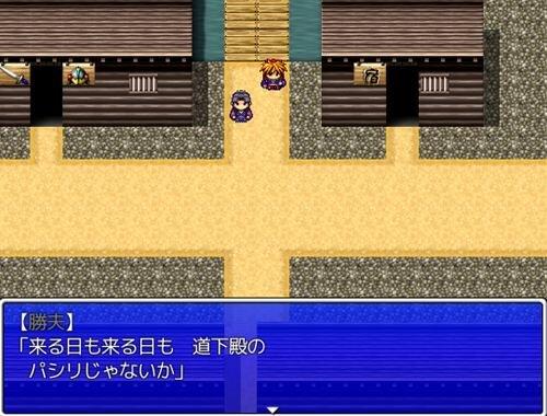 サムライ衰退記 Game Screen Shot1
