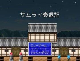 サムライ衰退記 Game Screen Shot2