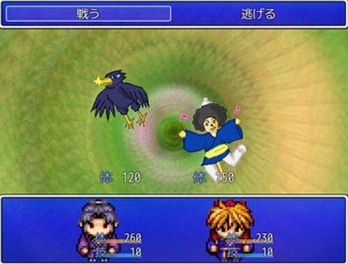 サムライ衰退記 Game Screen Shot5