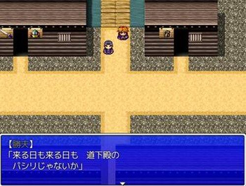 サムライ衰退記 Game Screen Shots