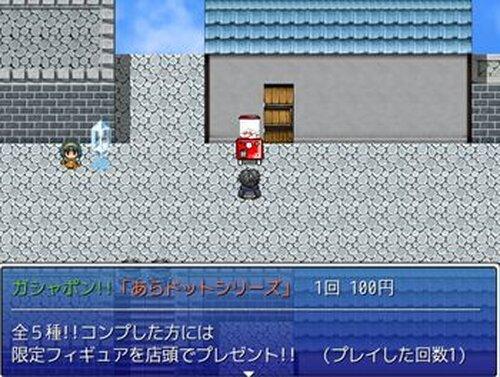 魔法使いの何でも屋 Game Screen Shot3