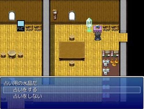 魔法使いの何でも屋 Game Screen Shots