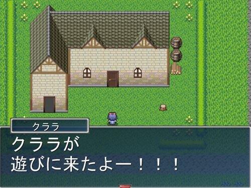 フカフカ物語 ~池のほとりのあの男~ Game Screen Shot1