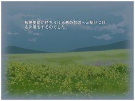絶対救出アストリア Game Screen Shot3