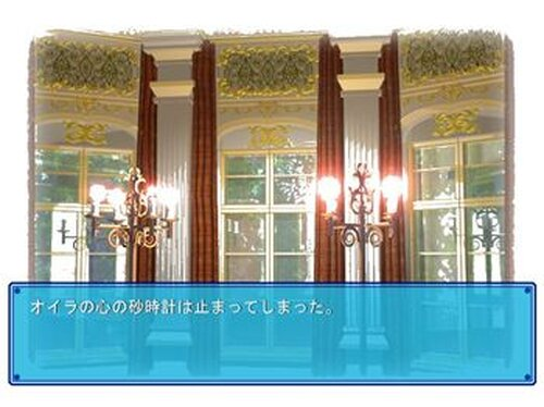 絶対救出アストリア Game Screen Shot4
