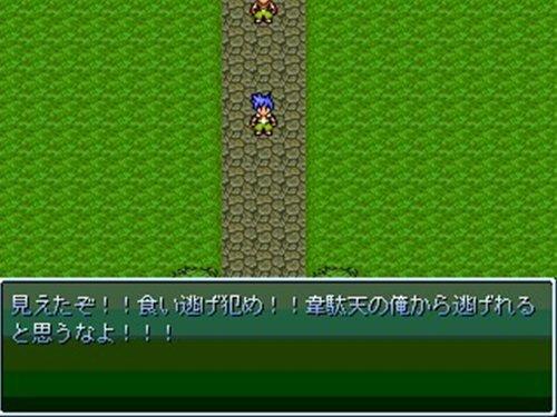 食い逃げ野郎 Game Screen Shot1
