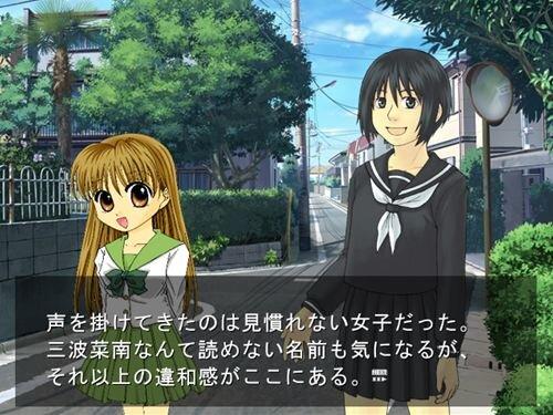 メタネタ・マテリアライズ! Game Screen Shot