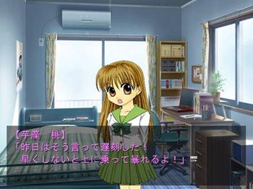 メタネタ・マテリアライズ! Game Screen Shot2