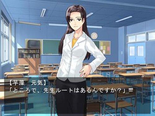 メタネタ・マテリアライズ! Game Screen Shot3