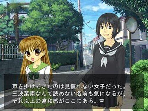 メタネタ・マテリアライズ! Game Screen Shots