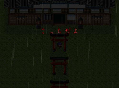 蜃奇牢 -シンキロウ- Game Screen Shot1