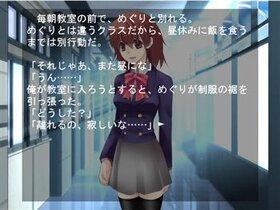Alice Terrace(アリス・テラス)体験版 Game Screen Shot2