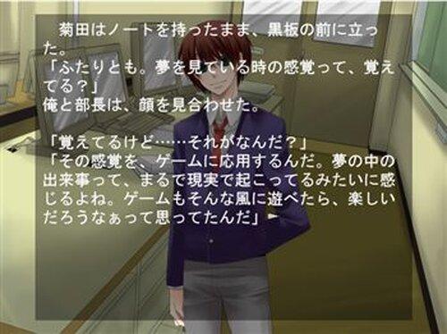 Alice Terrace(アリス・テラス)体験版 Game Screen Shot4