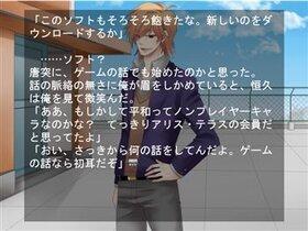 Alice Terrace(アリス・テラス)体験版 Game Screen Shot5