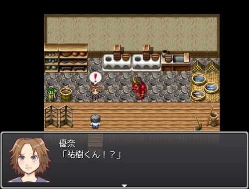 贄ノ刻限 Game Screen Shot1