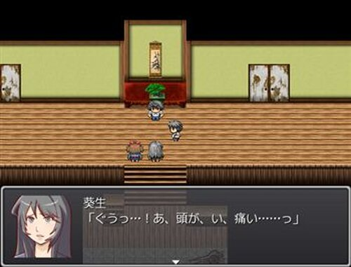 贄ノ刻限 Game Screen Shot3