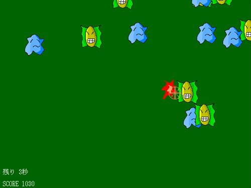 クソゲーにも程がある Game Screen Shot1