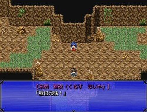 舞夜のお勤め 序章 (同人体験版) Game Screen Shot2