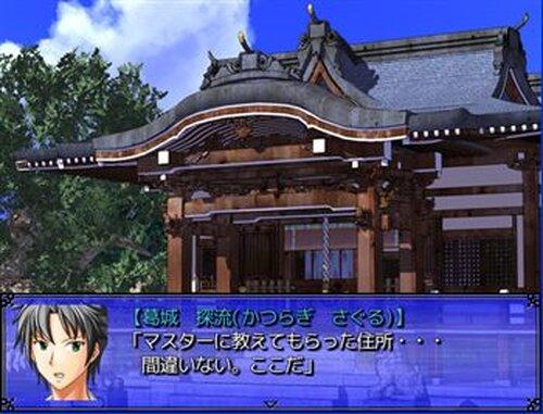 舞夜のお勤め 序章 (同人体験版) Game Screen Shot4
