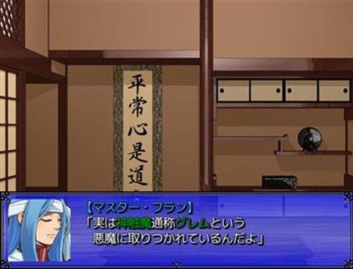 舞夜のお勤め 序章 (同人体験版) Game Screen Shot5