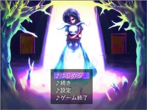 御伽の白昼夢 Game Screen Shot2