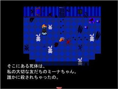 御伽の白昼夢 Game Screen Shot3