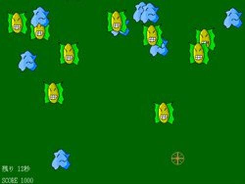 クソゲーにも程がある Game Screen Shots