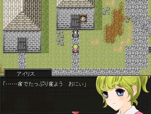 レイン オブ アヴァリス~守りの背徳者~ Game Screen Shot1