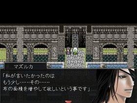 レイン オブ アヴァリス~守りの背徳者~ Game Screen Shot2