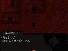 レイン オブ アヴァリス~守りの背徳者~ Game Screen Shot3
