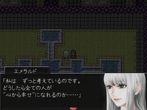 レイン オブ アヴァリス~守りの背徳者~ Game Screen Shot4