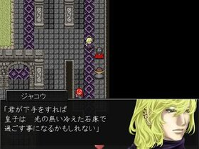 レイン オブ アヴァリス~守りの背徳者~ Game Screen Shot5